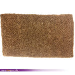 Brown Coco Mat