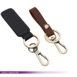 Costume Leather Ketchain