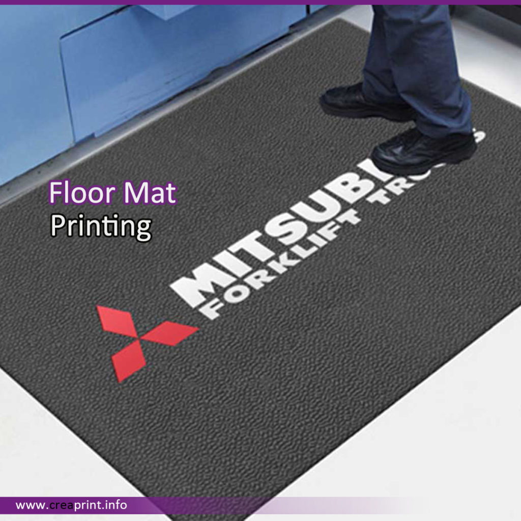 Floor Mat with Logo